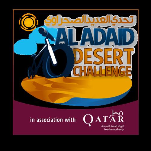 Al Adaid Desert Challenge - Logo (1x1)